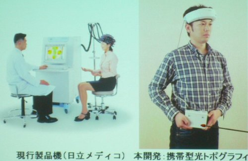 hitachi's brain scanner